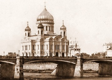 old-moscow-2.jpg