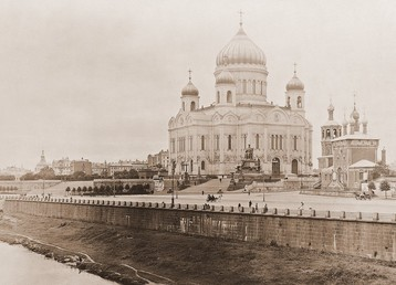 old-moscow-10.jpg
