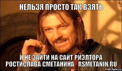 Риэлтор Москва